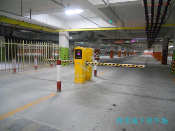 西美地下-停车场管理系统